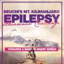 Poster of Fredrick Beuchi's Epilepsy documentary